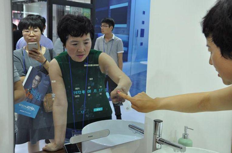 海尔李长征:找准用户痛点与需求 重新定义卫浴未来渭南